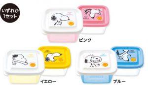 sub_foodbox_item01