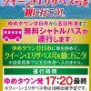 erizabesugo_20170313_1_syuseigo