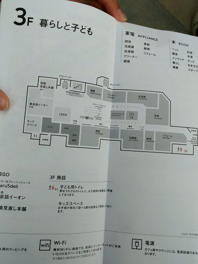 sc_20170414092602