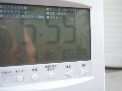 P5050755