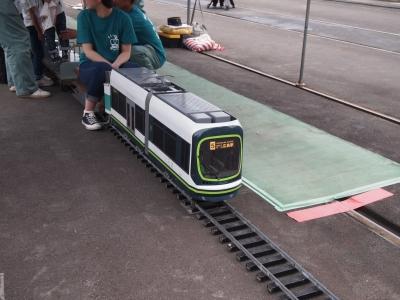 P6121011