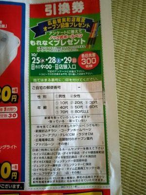 sc_20171025073041
