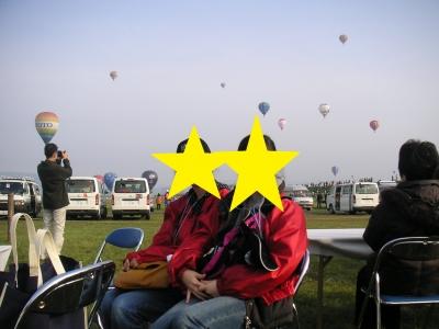 2008.10.31-11.2佐賀バルーンフェスティバル 081
