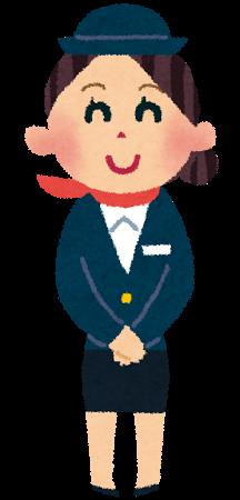 job_cabin_attendant