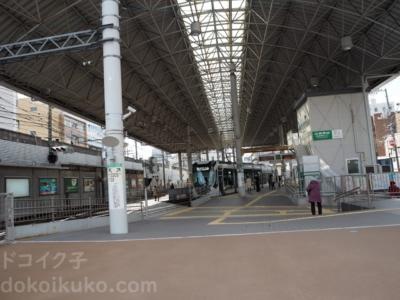 駅前の遊び場登場!!【 KOI PLACE(コイプレ)】ってこんなところ ...