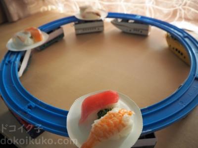 寿司 プラレール 回転